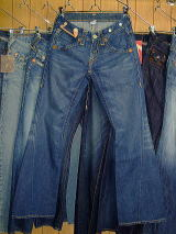 TRUE RELIGION JOEY HERITAGE BIG T STYLE:MA82259E6J COLOR:2Q-CHELSEY MADE IN USA 100%COTTON
