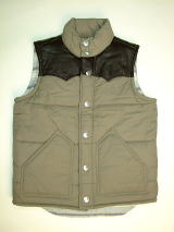 TRUE RELIGION STYLE:MJU9S82 COLOR:KHAKI PUFFER VEST W/LEATHER YOKE SIZE:S.M. BODY:100%NYLON,YOKE:100% LAMB SKIN,LINING:65% POLYESTER 35% COTTON,FILL:100% POLYESTER MADE IN CHINA